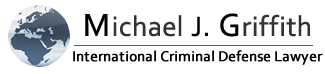 Michael Griffith Logo